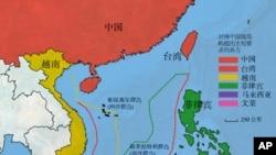 南中国海主权争议