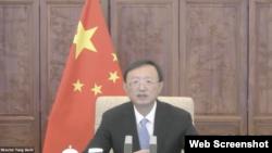 Yang Jiechi saat berpidato di hadapan Komisi Nasional AS untuk Hubungan Amerika Serikat-China, 2 Februari 2021.