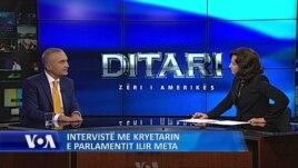 Ilir Meta përballë pyetjeve për korrupsionin