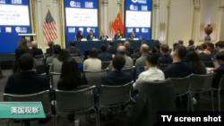 VOA连线(方冰):美中专家预测2018年中国经济