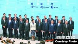 林郑月娥率新一届政府团队亮相(苹果日报图片)