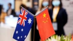 """时事大家谈: 中国为何把""""战狼外交""""指向澳大利亚?"""