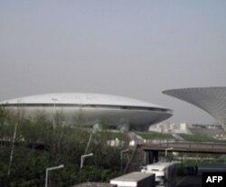 世博文化中心