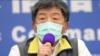 台灣首次有官兵感染新冠病毒軍方緊急大規模採檢隔離