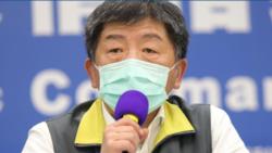 世卫大会将开 新冠疫情中台湾是否参与受瞩目