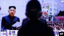 """La película """"The interview"""" es una comedia protagonizada por los actores Seth Rogen y James Franco, quienes son reclutados por la CIA para asesinar al líder norcoreano Kim Jong-un."""
