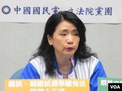 Li Gui-Min(Lee gueimin), KMT legislator 执政党国民党立委李贵敏(美国之音张永泰拍摄)