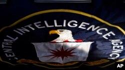 La CIA reportó que 15 de 69 denuncias en los últimos 12 meses, resultaron ciertas.