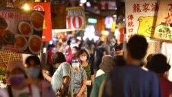 台灣三級警戒微解封病毒學專家支持民生與防疫平衡