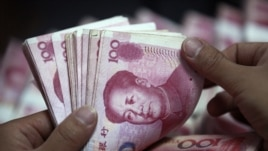 Chinese yuan (file photo)