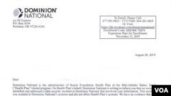 Письмо Dominion National