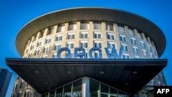 Здание Организации по запрещению химического оружия (ОЗХО) в Гааге