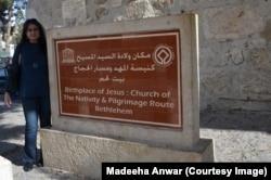 بیت اللحم میں کنیستہ المہد کے باہر۔ مسیحی عقیدے میں اسے حضرت عیسیٰ علیہ السلام کی جائے پیدائش مانا جاتا ہے
