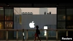 图为北京的苹果应用商店