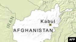 Động đất ở Afghanistan
