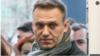 Европарламент номинировал Навального на премию имени Сахарова