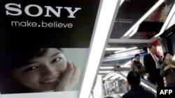 Kompanija SONI planira da ukine 10 hiljada radnih mesta širom sveta
