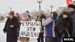 Акция в Хабаровске против передачи островов Курильской гряды Японии. Author Ekaterina Vasyukova (RFE/RL)