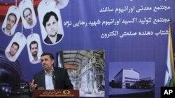 9일 이란 수도 테헤란에서 '원자력 기술의 날'을 맞아 연설하는 마흐무드 아마디네자드 이란 대통령.