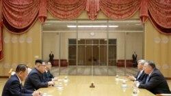 VOA连线(莫雨):美国国务卿蓬佩奥本周访问东亚四国