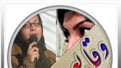وقايع روز: شادی صدر جايزه بين المللی شجاعت زنانِ خود را به شيوا نظرآهاری تقديم می کند