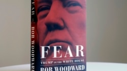 """特朗普:伍德沃德新書是對我""""又一次攻擊"""""""