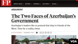 two faces of azerbaijani government FP