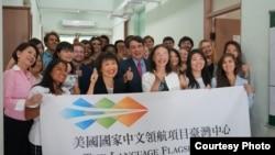 美國國家中文領航項目台灣中心學員教師合影 (台大領航項目台灣中心提供)