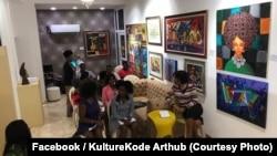Le centre des arts et métiers Kulture Kode Art hub à Abuja, Nigeria,14 août 2018. (Facebook/ KultureKode Arthub)