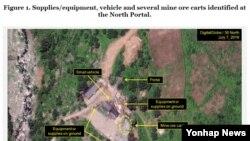 북한 함경북도 길주군 풍계리 핵실험장의 과거 위성사진 모습 (38노스)