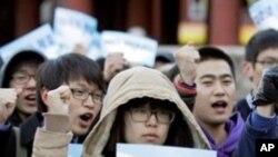 شمالی کوریا میں انسانی حقوق کی پامالی کی مذمت