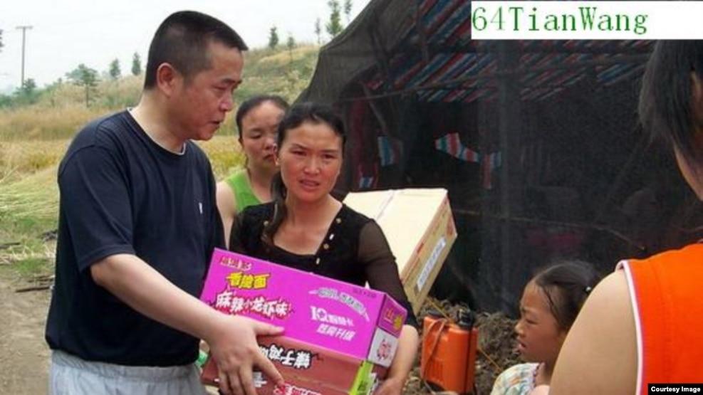 转自六四天网六四天网创办人黄琦遭北京警方连续传唤