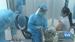 US Announces Vaccine Donations to Vietnam, Guatemala