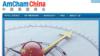 调查:美国在华企业深感贸易战之痛