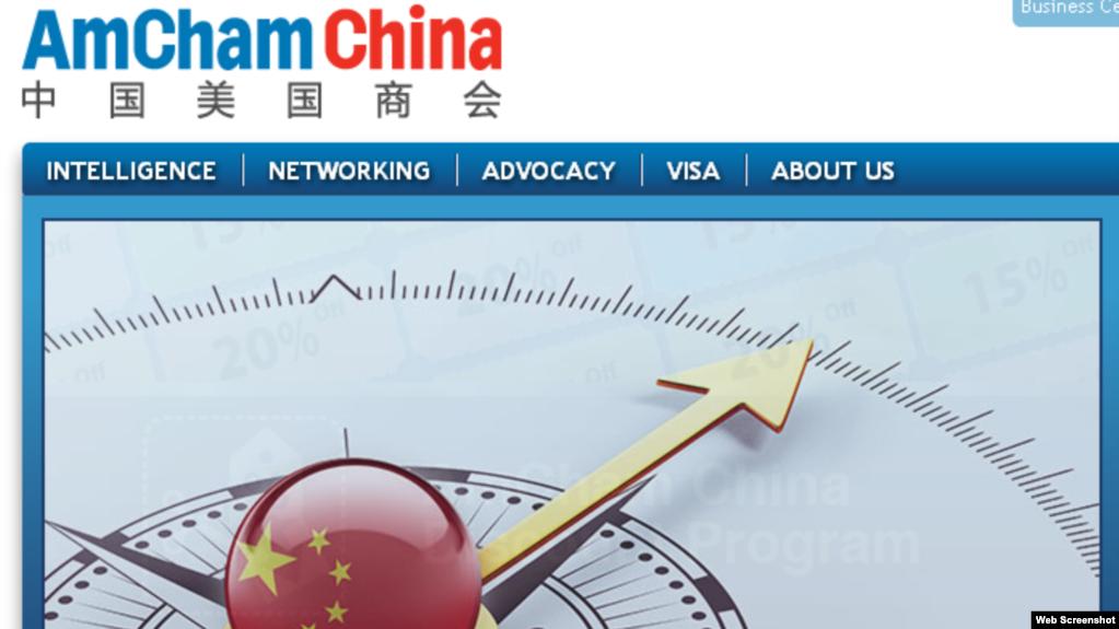 调查:美在华美企业深感贸易战之痛(图)
