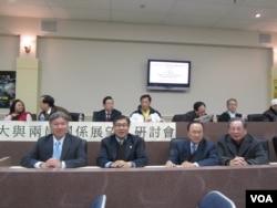 中共18大与两岸关系展望研讨会(美国之音容易拍摄)