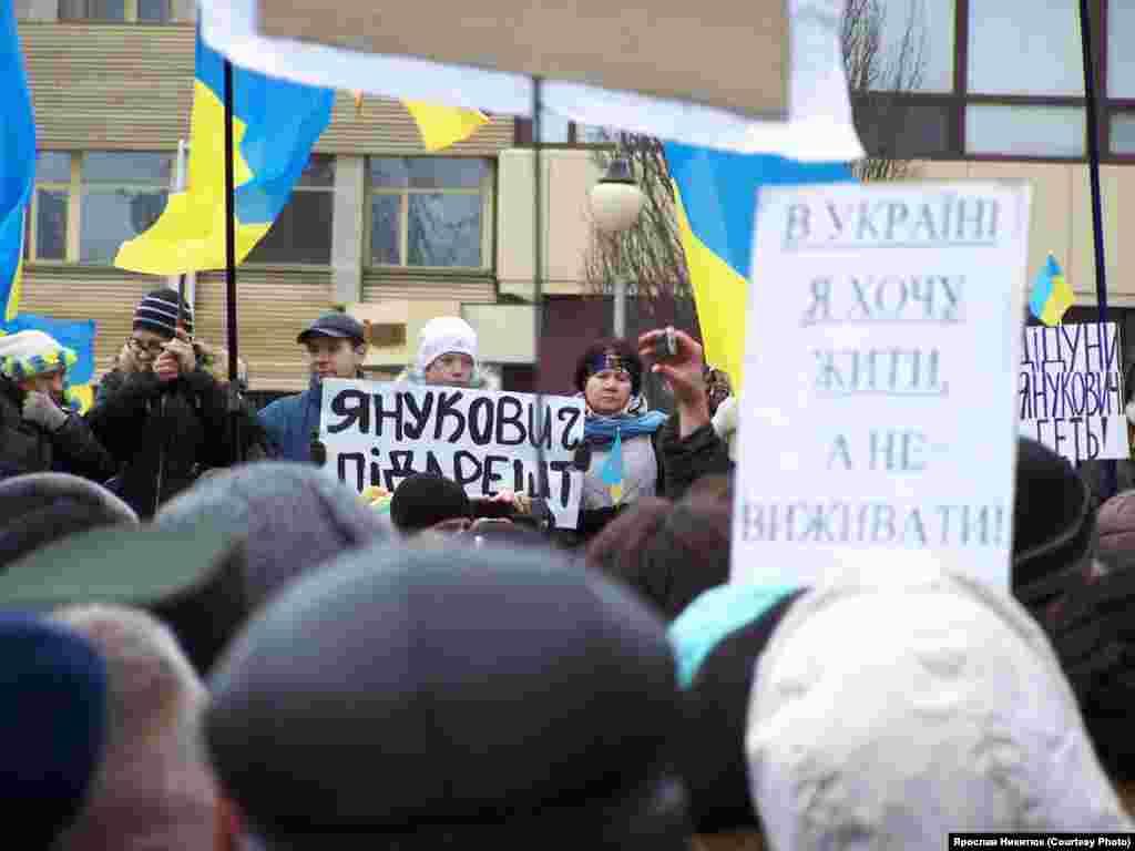Запоріжжя #Євромайдан