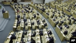 General view of Russian lower parliament chamber session in Moscow, Russia (file photo).