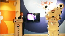 [뉴스풍경 오디오] 미주 한인사회, 평창동계올림픽 홍보 열기
