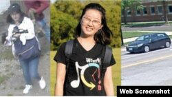 A portion of an FBI poster from the search for Yingying Zhang, Chinese scholar who is missing from the University of Illinois.