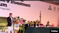 عمران خان بیجنگ میں سرمایہ کاروں کے اجلاس سے خطاب کر رہے ہیں