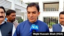 محسن داوڑ نے پی ڈی ایم کے آئندہ جلسوں میں شریک نہ ہونے کا اعلان کیا ہے۔ (فائل فوٹو)