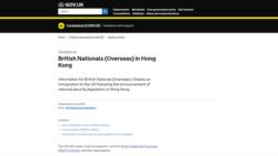 英國公佈BNO移居英國細節