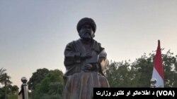 د افغانستان د اطلاعاتو او کلتور وزارت وايي پر دغې مجسمې یې یو میلیون افغانۍ لګولي دي