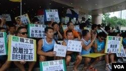 超過300名香港公共泳池及泳灘的救生員,星期二在港府康文署總部外靜坐,進行局部小組罷工行動,抗議長期人手不足(美國之音湯惠芸攝)