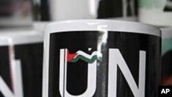 امریکی اخبارات سے: فلسطین اور اقوام متحدہ کی رکنیت