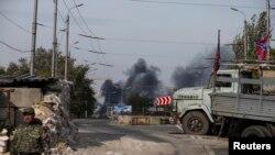 Donetsk shahri, Ukraina