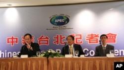 APEC 台湾代表团举行记者会