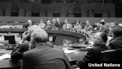 The first meeting of the Committee on the Peaceful Uses of Outer Space in 1959 (UNOOSA)