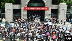 """中国高考:首批""""00后""""学生迎战升学考试(26图)"""